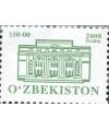 783. Стандартная почтовая марка с изображением Государственного академического большого театра имени Алишера Навои.