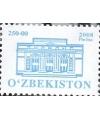 786.Стандартная почтовая марка с изображением Государственного академического большого театра имени Алишера Навои.