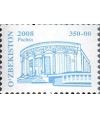 788.Стандартная почтовая марка с изображением Узбекского Национального академического театра драмы.