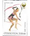 790-793. Серия  «XXIX летние Олимпийские игры в  Пекине « Пекин – 2008 »