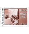 812. Почтовая марка, посвященная 200-летнему юбилею Луи Брайля.