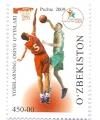 """825-826 """"Азиатские юношеские игры """"Сингапур-2009"""""""