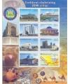 827-834. Серия почтовых марок специального выпуска, посвященная 2200-летнему юбилею города Ташкента.