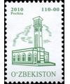 857. Стандартная почтовая марка «Тошкент куранти».