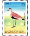 """860-864. """"Fauna. O'zbekistonning noyob qushlari"""" pochta markalari turkumi."""