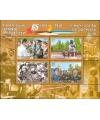 903-906. Серия почтовых марок посвященной 65-летию Победы второй Мировой Войны.