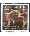 1137-1138.Серия «Спорт на почтовых марках Узбекистана»