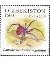 1156-1158.Серия почтовых марок «Фауна. Редкие животные Узбекистана»