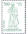 1161. Памятник «Бердах» Стандартная почтовая марка