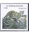 1174-1177.Серия почтовых марок «Ташкентский зоопарк»