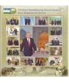 1218-1295. Тематический кляссер посвященный наследию Первого Президента Республики Узбекистан Ислама Каримова