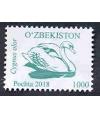 1296. Стандартная почтовая марка.
