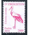 1298. Стандартная почтовая марка