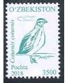 1299. Стандартная почтовая марка