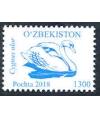 1302. Стандартная почтовая марка