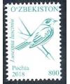 1303. Стандартная почтовая марка
