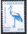 1305. Стандартная почтовая марка