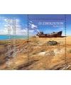 1143.Почтовая марка «Катастрофа Аральского моря»