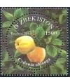 1139-1140.  Серия почтовых марок «Дары Узбекистана»
