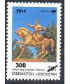 1113. Надпечатка на почтовой марке «Памятник Амиру Темуру в г.Ташкенте»